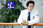 drjin_photo120514185410imbcdrama0.jpg